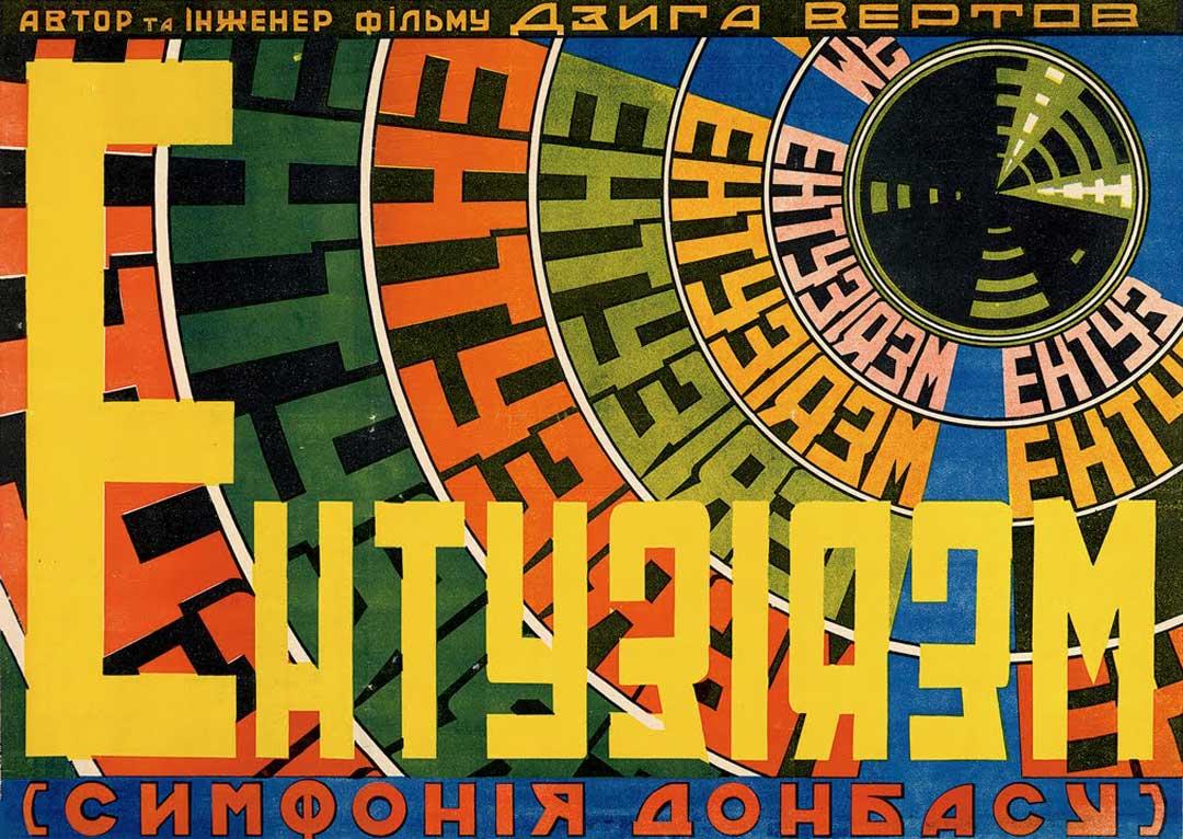 Nur am 17.01. um 21.00 Uhr: ScreenConcert Die Donbass-Sinfonie / Enthusiasmus - Neu vertont von Alexej Borisov, Olga Nosova & Bob Meanza (ЭНТУЗИАЗМ: СИМФОНИЯ ДОНБАССА)