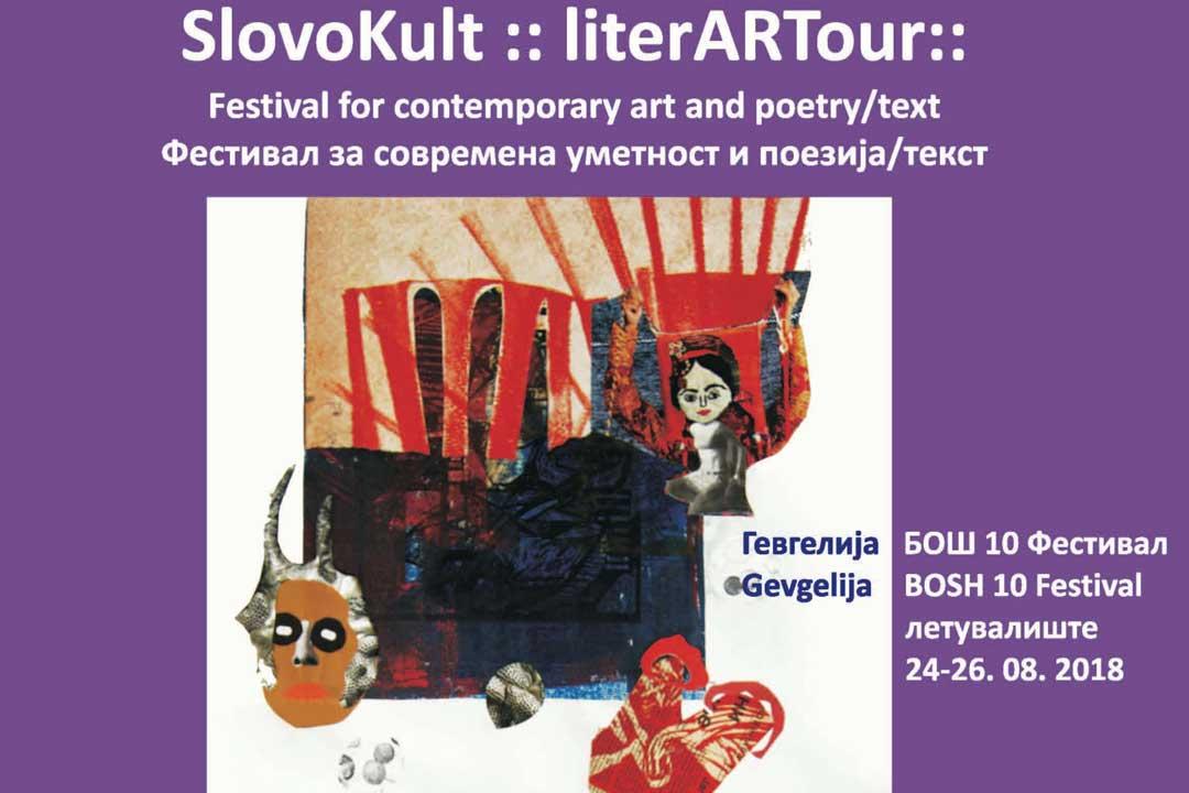SlovoKult :: literARTour :: Internationales Festival für Gegenwartskunst und -Lyrik/Text